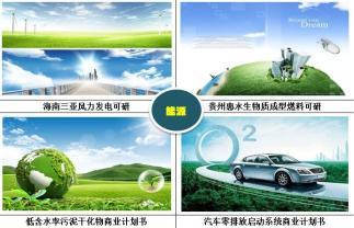 广州可行性研究报告编制广州可行性分析报告编制公司