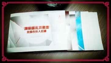 广州商业计划书编写公司/融资服务