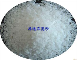 石英砂滤料,北京石英砂滤料厂家,北京石英砂滤料