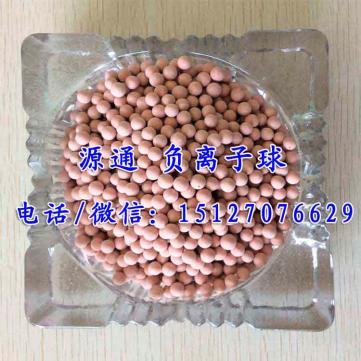 北京电气石陶粒球,北京电气石球批发网,北京远红外能量球工厂