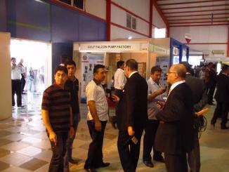 2016年伊朗建材展
