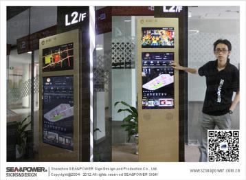 数字智能标牌、数字标牌、智能标牌系统设计
