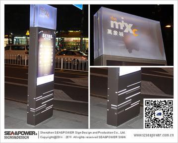 大型商业广场标识系统设计与制作