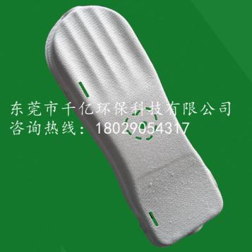 广东韶关纸浆纸托生产厂家,高品质就选千亿纸塑