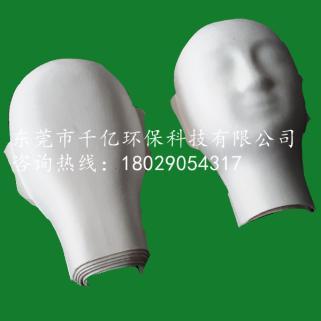 北京石景山纸浆内衬包装供应商,防水抗震,选择千亿
