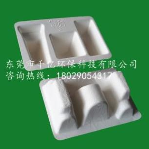 甘蔗渣纸浆模塑工艺品生产,免费打样,选择千亿