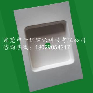 北京海淀纸浆内衬包装制造厂商,防水抗震,选择千亿