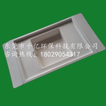 广东深圳纸浆纸托制造厂,绿色环保,选择千亿