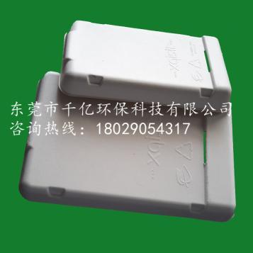 江苏常州红色纸浆模塑包装生产厂,优惠促销,推荐千亿