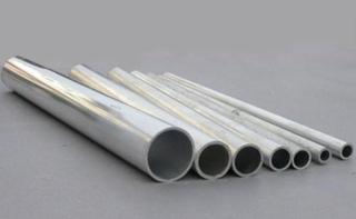 铝管加工,厚壁铝管,小口径铝管,旺铝铝管加工厂