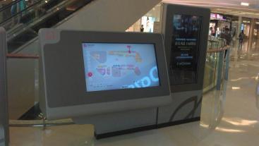 火车站数字智能标识设计,火车站数字智能标识设计,火车站数字智能导示设计