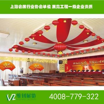 上海庆典活动现场背景板搭建