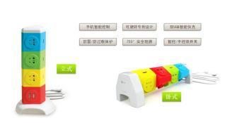 官方 创意可旋转 USB智能快速充电 五孔国标排插 多功能立式插座
