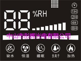 加湿器高亮数码彩屏/数码LED显示屏
