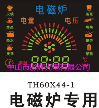 中山电磁炉数码彩屏/高亮数码彩屏/数码显示屏