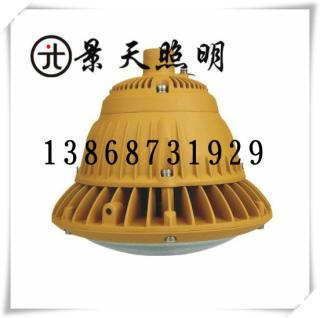 120W加油站LED防爆高效节能灯