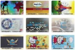 子母卡制作__制作子母卡__北京子母卡制作