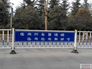 深圳厂家直销的道路护栏