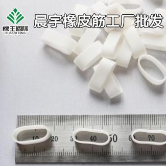 O型橡胶圈 耐高温橡胶圈 防老化橡皮筋 透明橡胶圈