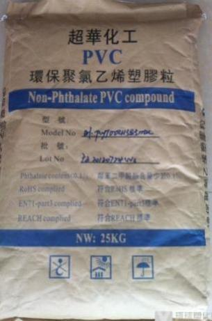 注塑型PVC