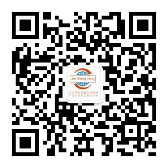 深圳市南山区金香江名家具商店