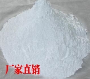 食品级珍珠岩助滤剂