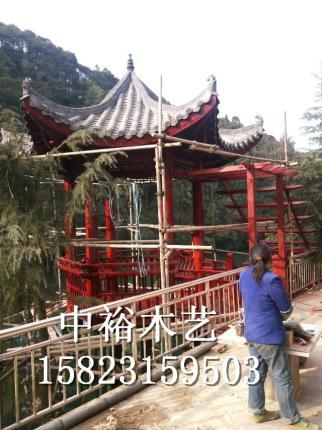 重庆中裕木艺碳化防腐木庭院阁凉亭木屋凉亭户外实木