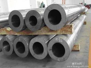 襄樊Q235无缝钢管销售厂家