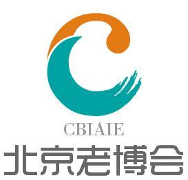 2018中国智慧养老产业展-北京家庭智慧产品展-智慧医疗展