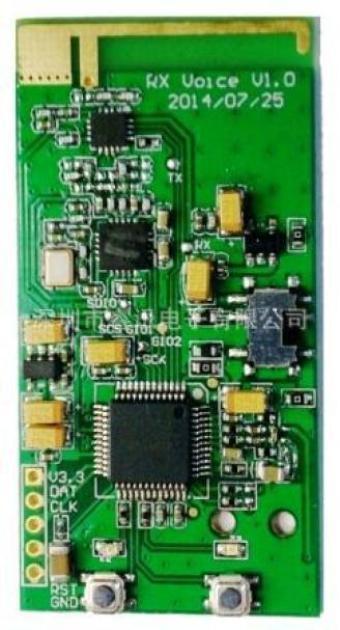供应无线麦克风方案 2.4g无线麦克风模块