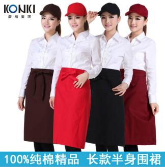 厂家直销定做 西餐厅咖啡厅料理店围裙 纯棉长款半身围裙定做