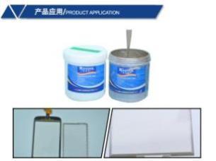 锐新科光刻导电银浆/优越的耐候性/可印刷幼细银线