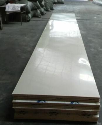 力达优质耐磨pvc板材