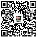 金之林知识产权供应企业管理服务、代理记账
