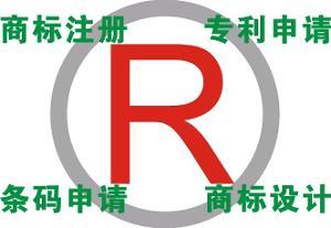 金之林知识产权告诉你商标注册人的权利