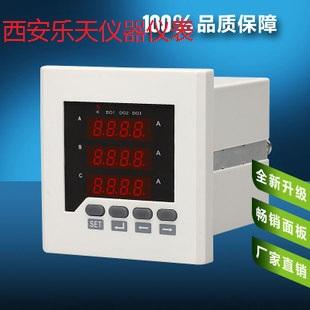 LTAU-3B2三相电压变送表