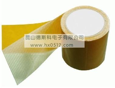 低价供应双面玻璃纤维胶带系列