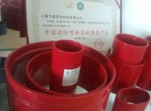供应建筑给水外镀锌内涂塑钢管