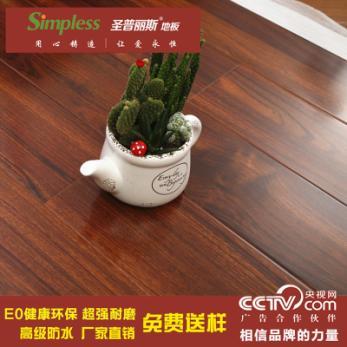 圣普丽斯强化复合木地板 复古做旧 个性怀旧 仿古手抓纹拼花 12mm