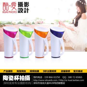 深圳南山产品拍摄龙岗产品拍摄南山水杯摄影陶瓷杯摄影
