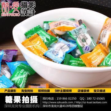 东莞凤岗产品拍摄龙岗产品拍摄凤岗糖果摄影