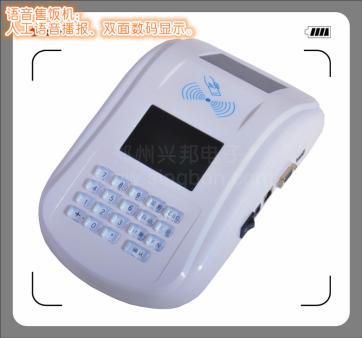 食堂刷卡机