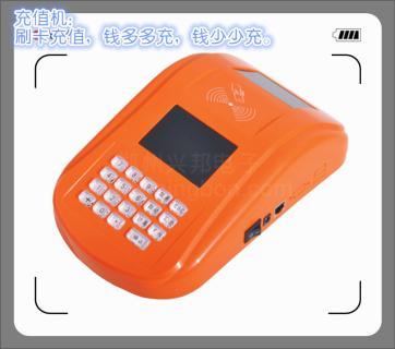 射频IC卡充值机