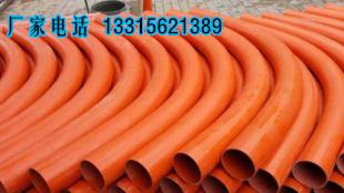 电力管弯头 厂家优质货源 物美价廉 欢迎来电