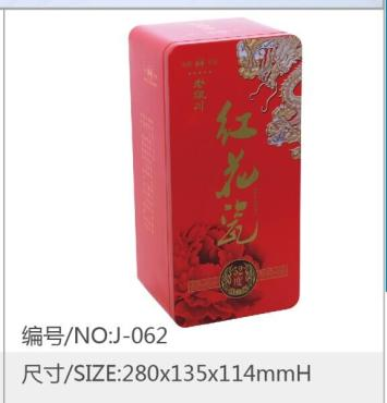 马口铁酒罐铁盒NO:J-062(规格):280*135*114
