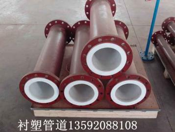 DN65煤化工专用衬塑管道供应