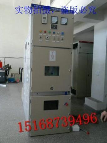 中置柜图片 高压成套配电柜 中置式开关柜