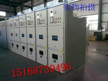 KYN28开关柜 XGN-10高压开关柜 中置柜配件厂家