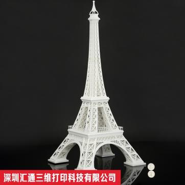 东莞3d打印 沙盘模型 手板模型制作