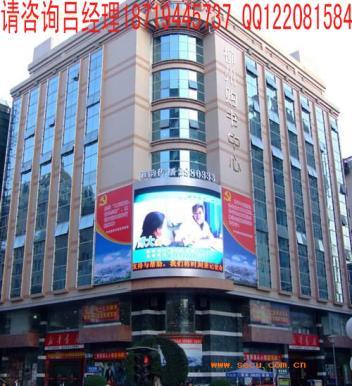 P6高清十字路口户外弧形LED全彩色电子广告大屏幕